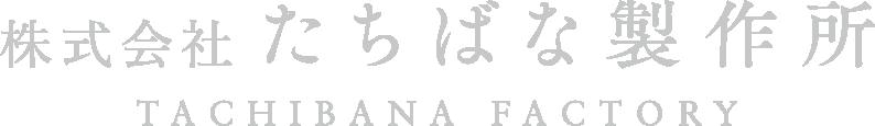 ロゴデザイン2